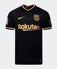 Барселона (Barcelona) детская гостевая форма сезон 2020-2021